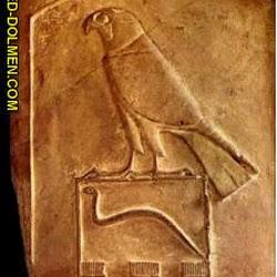 33 - Estela del Rey Uto (Serpiente)