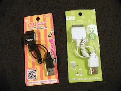 100円ショップのUSB充電ケーブル