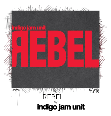 Rebel by indigo jam unit