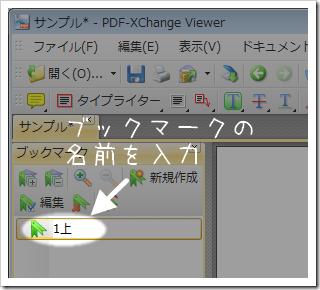 pdfxv_bm2