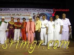 tamilnesan