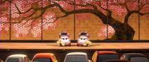 28 danseuses japonaises