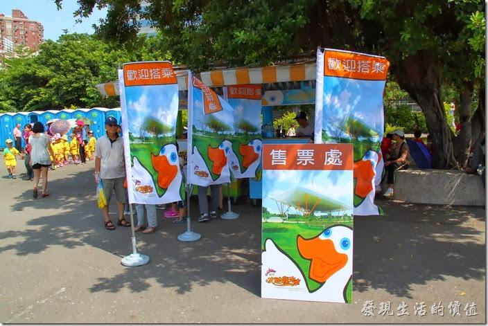 高雄光榮碼頭-水陸觀光車(鴨子船)。光榮碼頭的鴨子傳售票處。