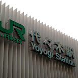 yoyogi station in Tokyo, Tokyo, Japan