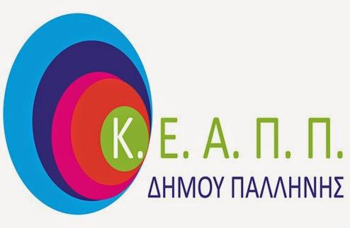 340535_495427833801928_2097984451_o