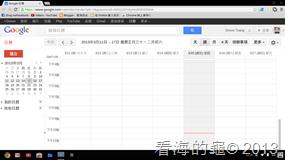 Screenshot 2013-03-15 at 22.29.32