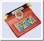 Petite-typewriter1