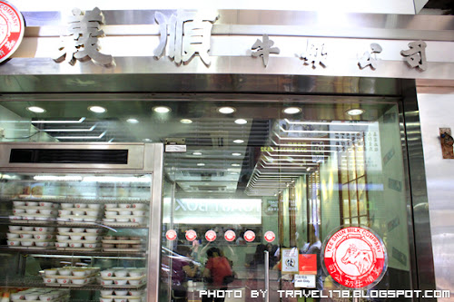 港澳義順牛奶公司,香港,四日遊,自由行,馳名雙皮燉奶,冰花燉雞蛋
