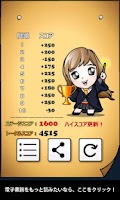 Screenshot of Guess Who?-日本作家編-