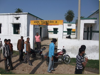 School Vaccination Centre