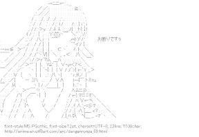 [AA]Tsumiki Mikan (Danganronpa)