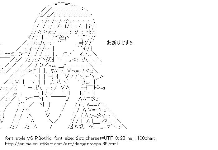 Danganronpa,Tsumiki Mikan