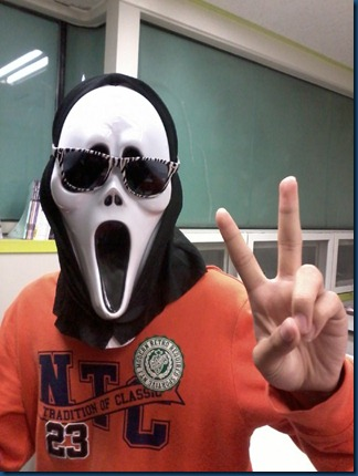 Halloween Andrew 2012