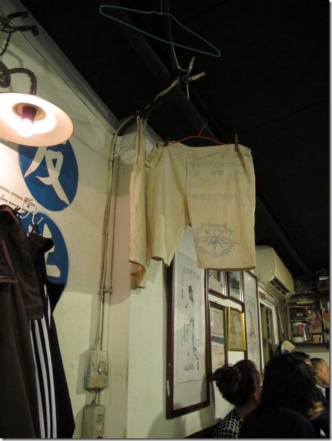 台北-村子口