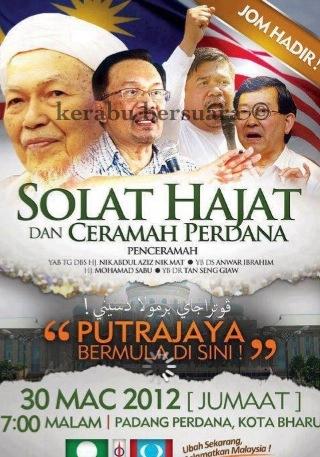Sebaran Media: TG Nik Aziz, DS Anwar, Mat Sabu Dan YB Tan Siaw Gegarkan Kota Bharu Malam Ni