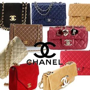 chanel-bolsas famosas