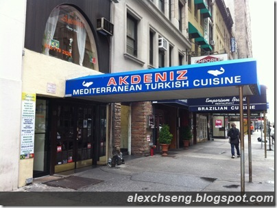 Down memory lane us2011 akdeniz for Akdeniz turkish cuisine nyc
