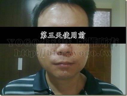 20110706650 (複製)