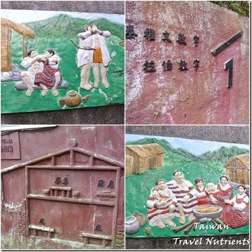 烏來福山部落 (49)