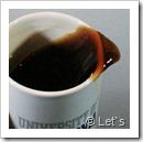 size_590_Cafe