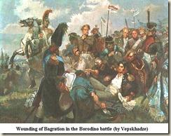 La mort de Bagration à Borodino (Vepskahdze)