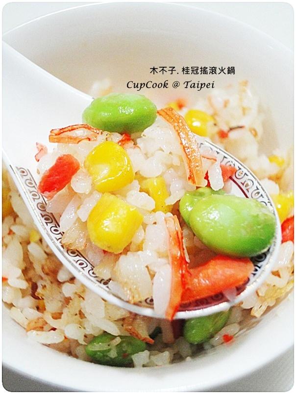 蟳味棒炒飯 2