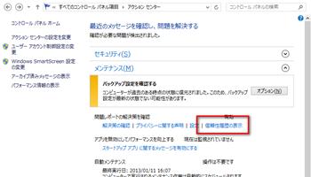 2013-01-11_202112