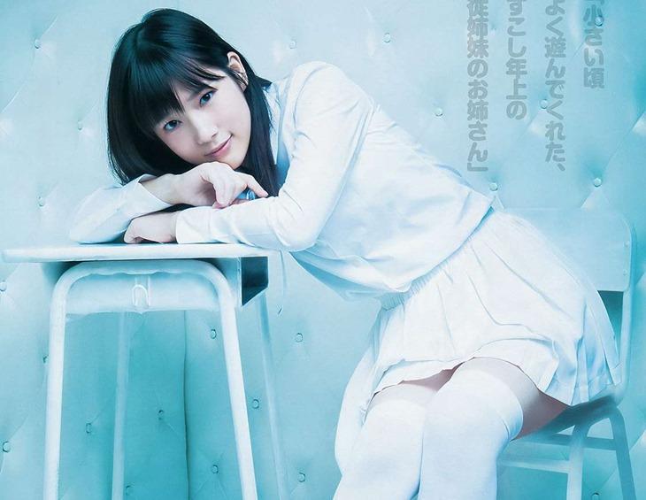 2046_uchida-maaya