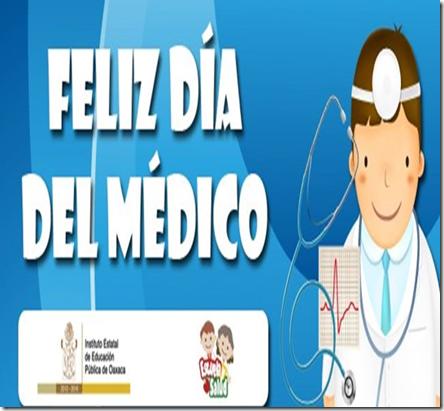 Tarjetas dia del medico gratis - Imagui
