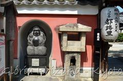 Glória Ishizaka - Higashiyama - estátua DAIKOKUTEN - Kyoto 2012