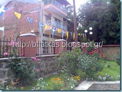 2012-06-04_16-32-13_162