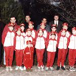 1992_GIOVANISSIMI_JPG.jpg