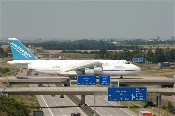 اغرب مطار في العالم
