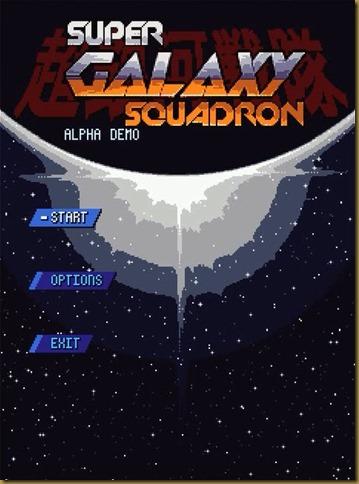 Super Galaxy Squadronタイトル