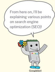 google-search-engine-optimization-starter-guide