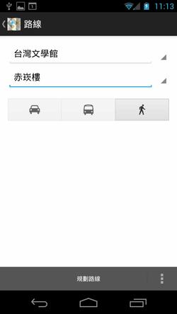 taiwan travel-15