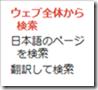 2012-11-07_05h42_48