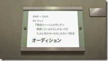 Shirobako - 04 -4