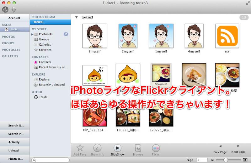 1MacBookAir Dock1204030420