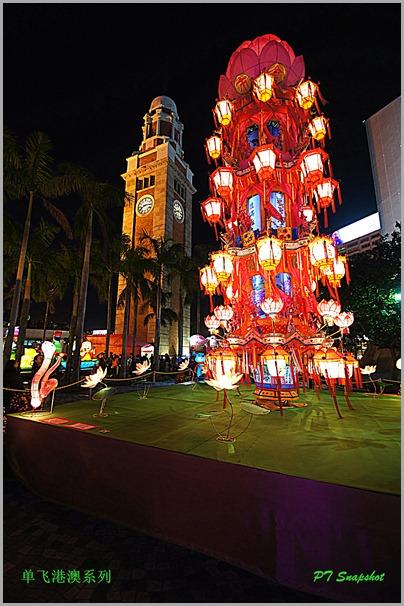 元宵节花灯与尖沙咀钟楼