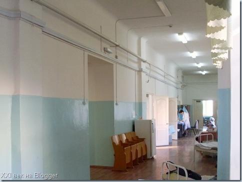 Муниципальная больница внутри