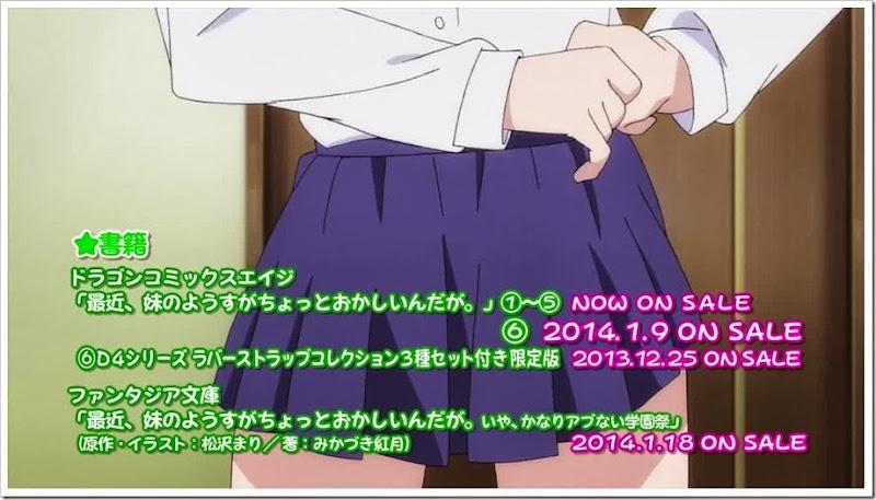 Saikin_Imouto_no_Yousu_ga_Chotto_Okaishiin_Da_Ga_anime_32