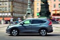 2013-Honda-CR-V-Crossover-38