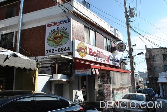 Boiling Crab Seoul (Itaewon) 01