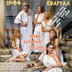 mify-dg-01-07-2012-big.jpg