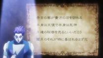 [HorribleSubs]_Hunter_X_Hunter_-_54_[720p].mkv_snapshot_19.50_[2012.11.04_21.18.26]