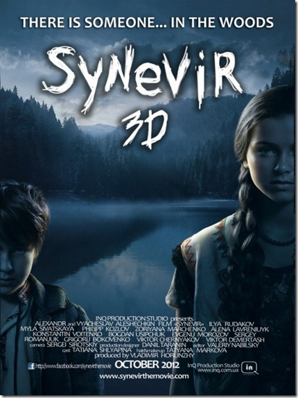 Synevir-Poster-610x863