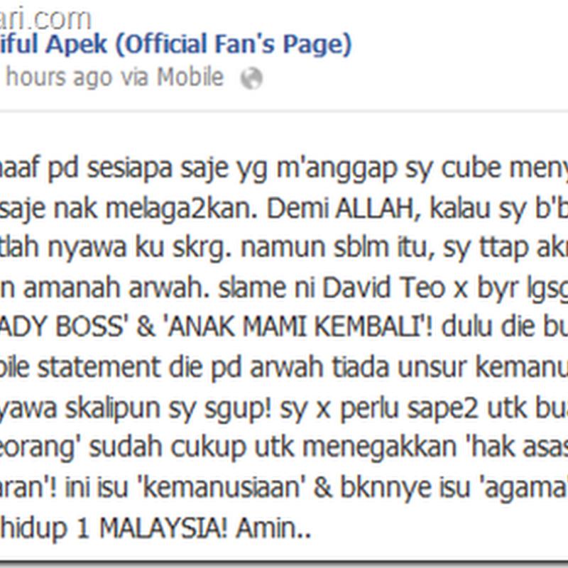 Pembikin filem hantu terkenal bikin Saiful Apek naik hantu ?
