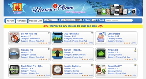Store Heaven iPhone