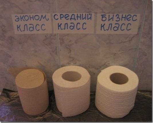 vsyako-razno.ru_13377232609